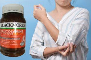 glucosamine-uc